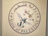Vaikka Israel on rokottanut omia kansalaisiaan ennätysvauhtia, se on jättänyt Länsirannalla ja Gazassa asuvat palestiinalaiset omilleen.